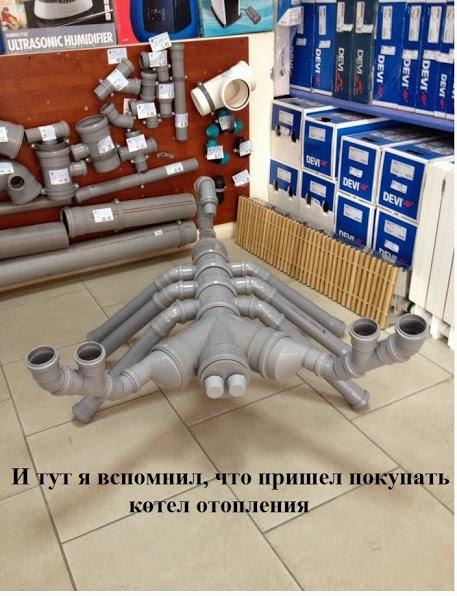 скорпион-трубы-820491