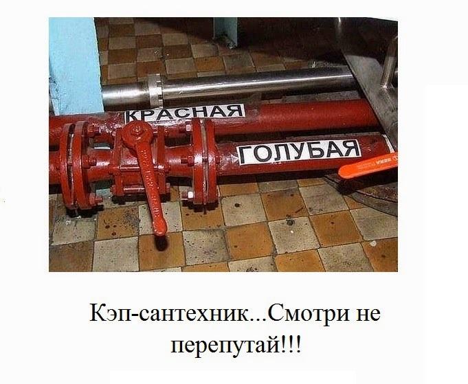 трубы отопления
